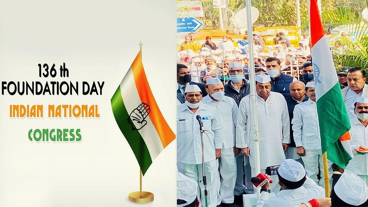 कांग्रेस का 136वां स्थापना दिवस आज: आयोजित कार्यक्रम में शामिल हुए कमलनाथ