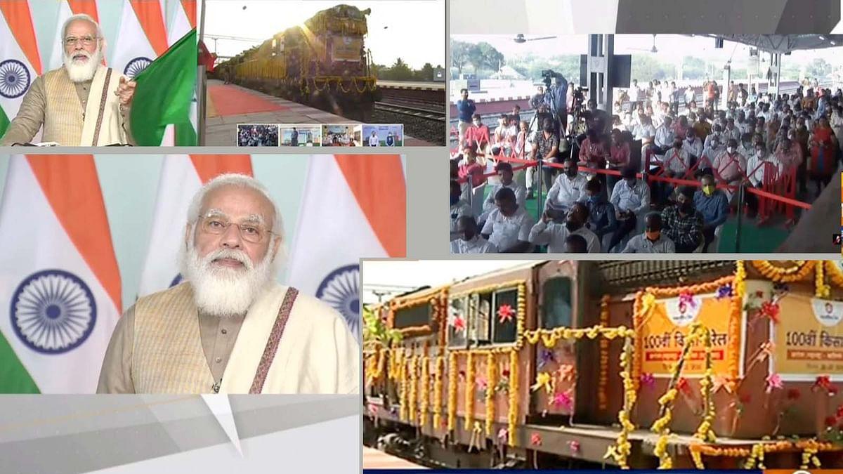 किसानों को 100 वीं रेल की सौगात, PM मोदी बोले- ये चलता-फिरता कोल्ड स्टोरेज