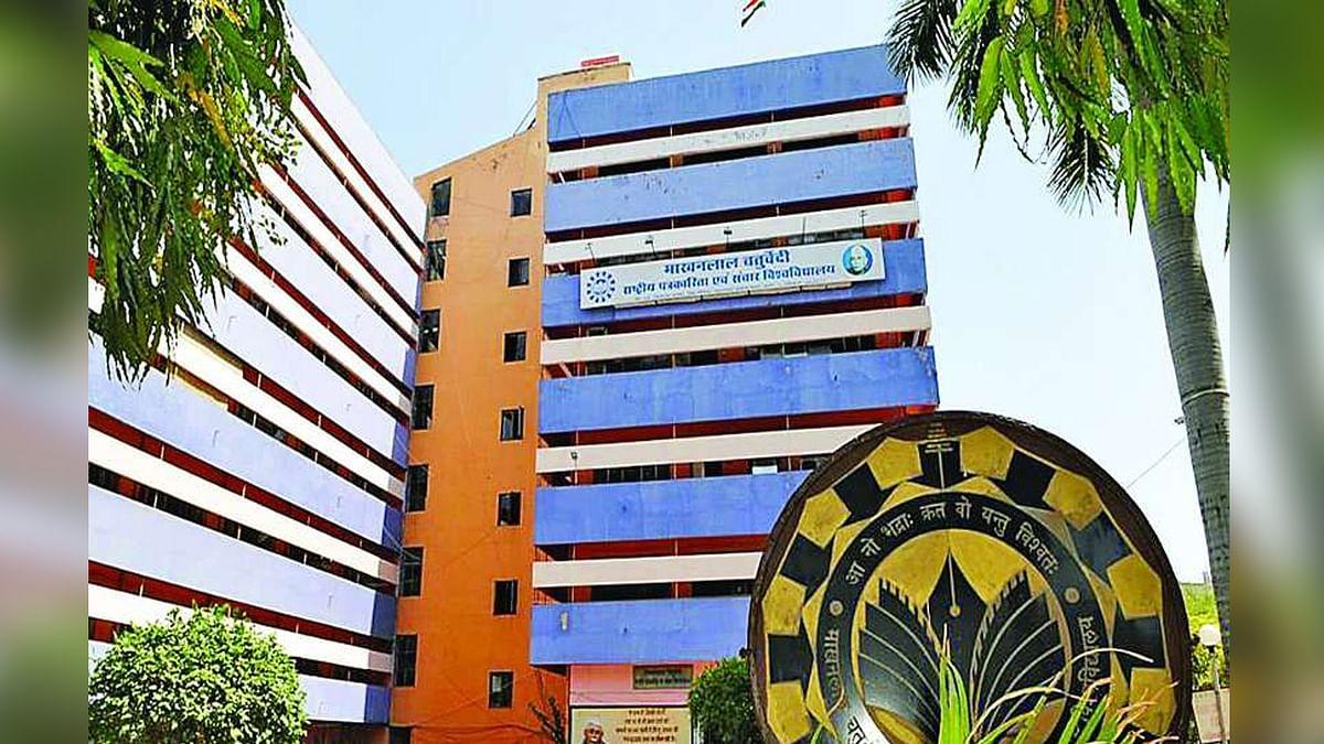भोपाल: MCU में 3 दिवसीय अंतर्राष्ट्रीय सम्मेलन आज से, सीएम करेंगे उद्घाटन
