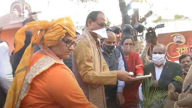 """गौहर महल में आयोजित 4 दिवसीय प्रदर्शनी """"राग भोपाली"""" का सीएम ने किया उद्घाटन"""