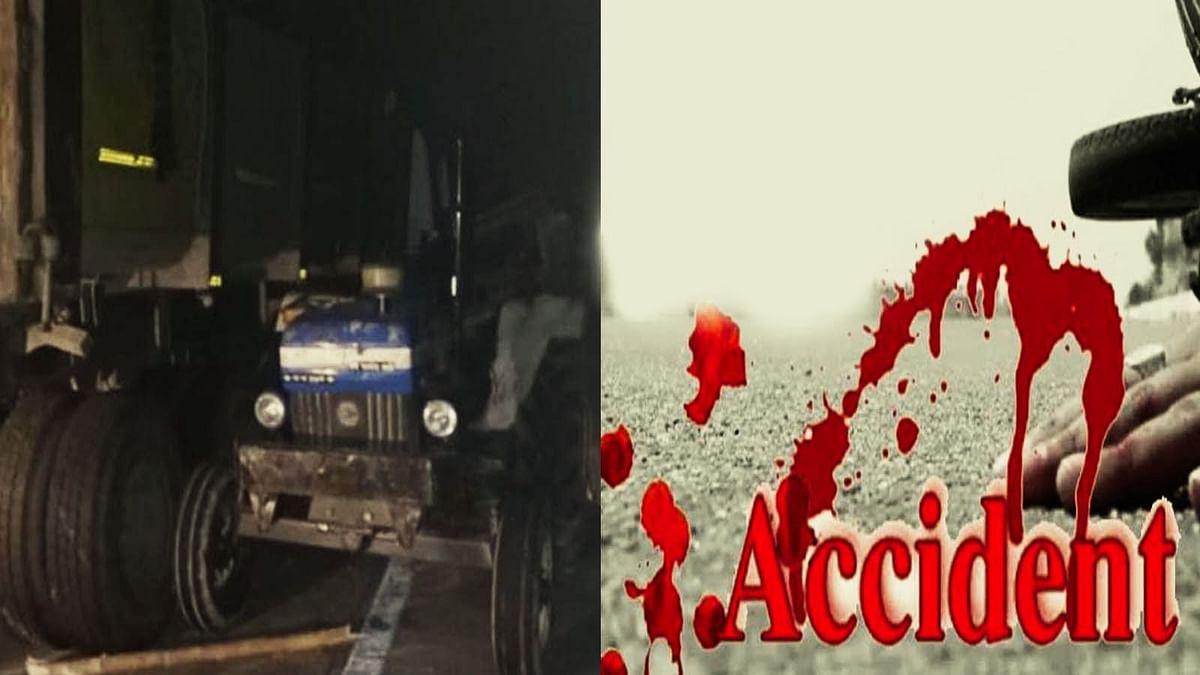 शहडोल: खड़े ट्रैक्टर को ट्राले ने मारी जोरदार टक्कर, हादसे में तीन की मौत