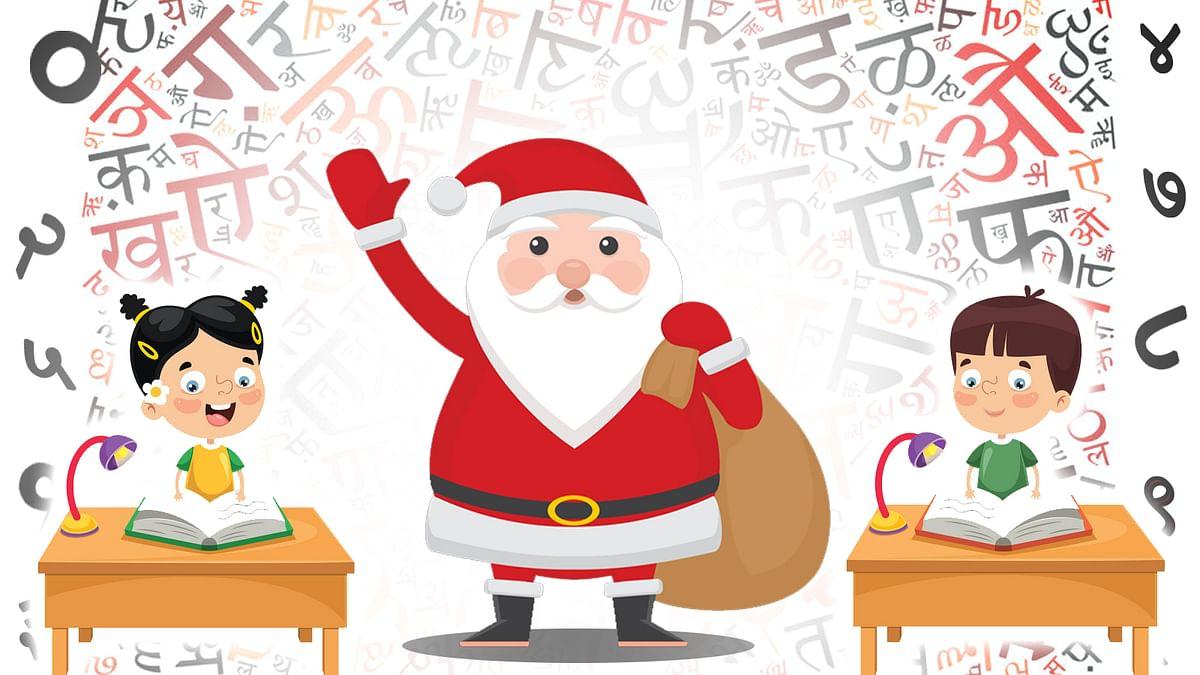शिक्षा का वेस्टर्न रंग, हिंदी अक्षर ज्ञान से मोह भंग!