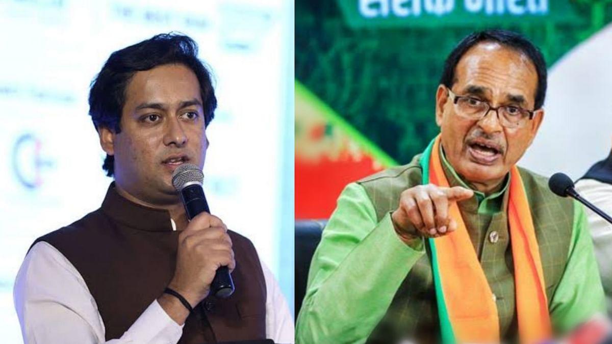 कांग्रेस विधायक जयवर्धन सिंह का शिवराज सरकार पर निशाना, कही ये बड़ी बात