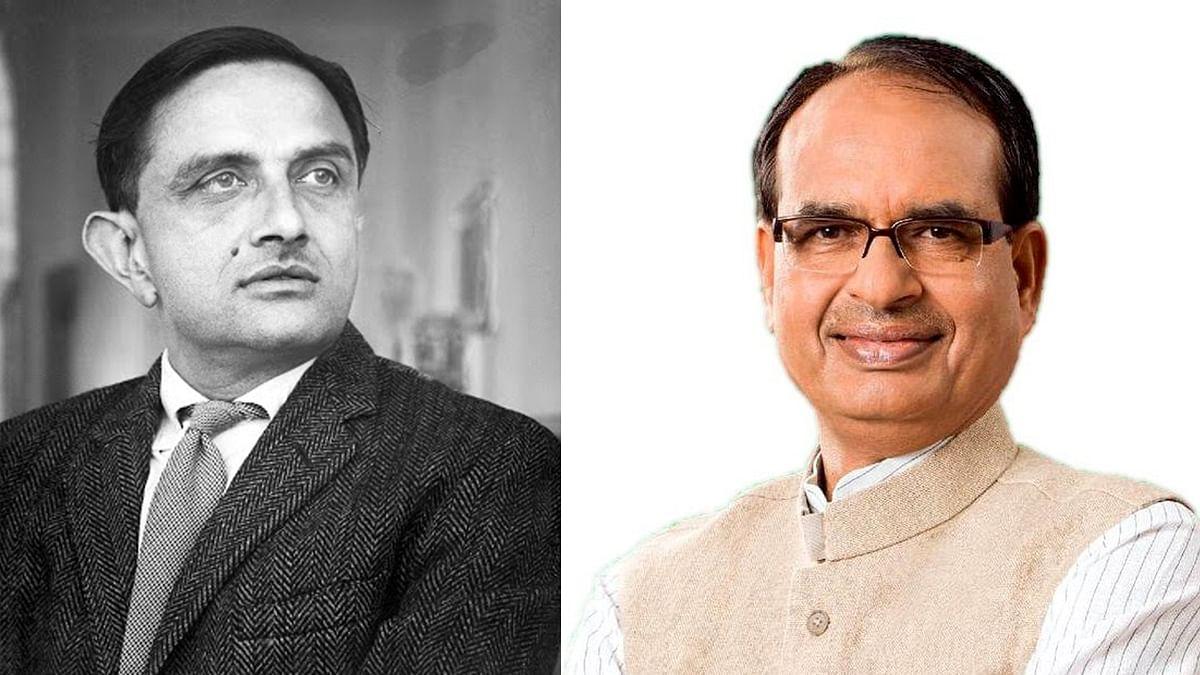 महान वैज्ञानिक डॉ. विक्रम साराभाई की पुण्यतिथि पर सीएम ने किया कोटिश: नमन