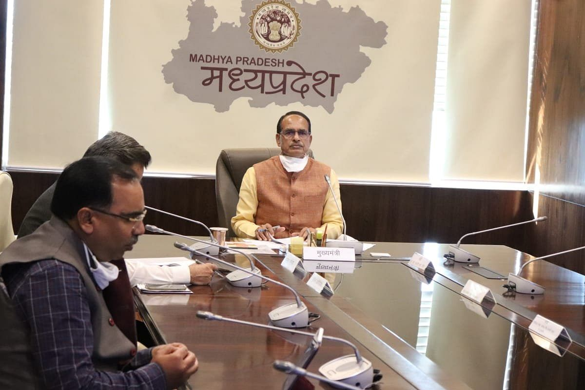 भोपाल : मुख्यमंत्री ने समीक्षा बैठक में स्वास्थ्य विभाग को दिए निर्देश