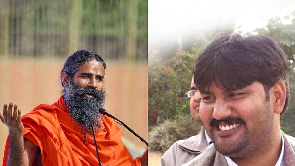 रूचि सोया के नए MD चुने गए बाबा राम देव के भाई, सैलरी सुनकर रह जाएंगे हैरान