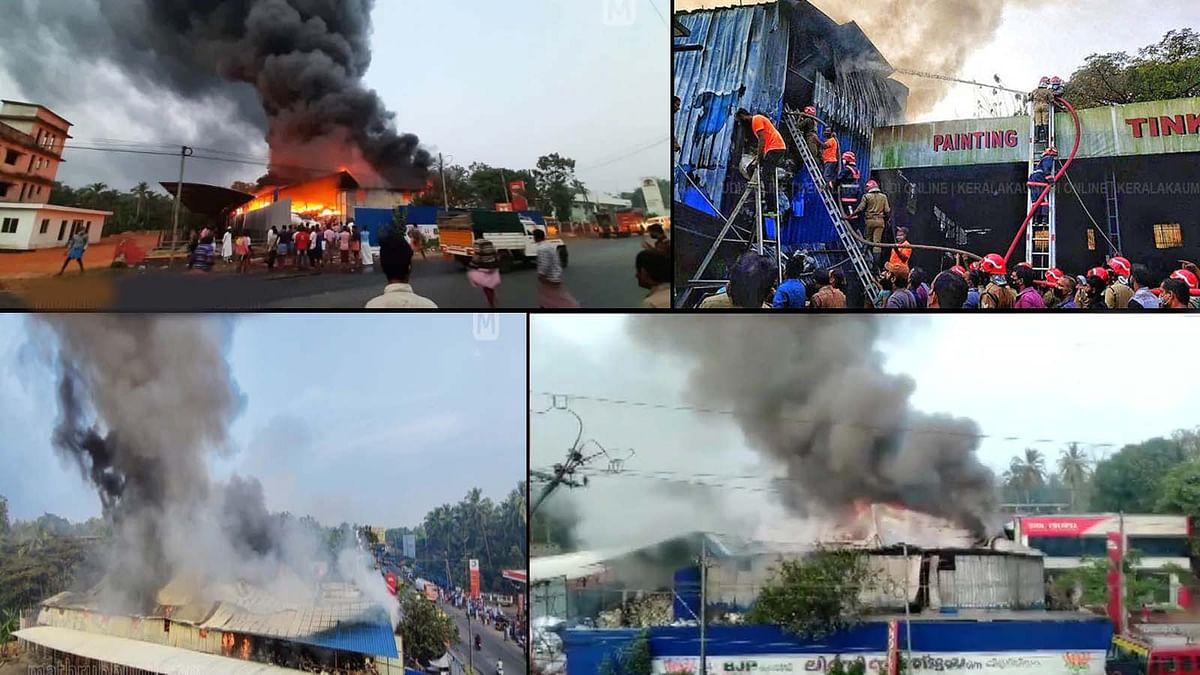 केरल: चेरुवन्नूर में कबाड़ की दुकान में भभकी भीषण आग से छाया धुएं का गुबार
