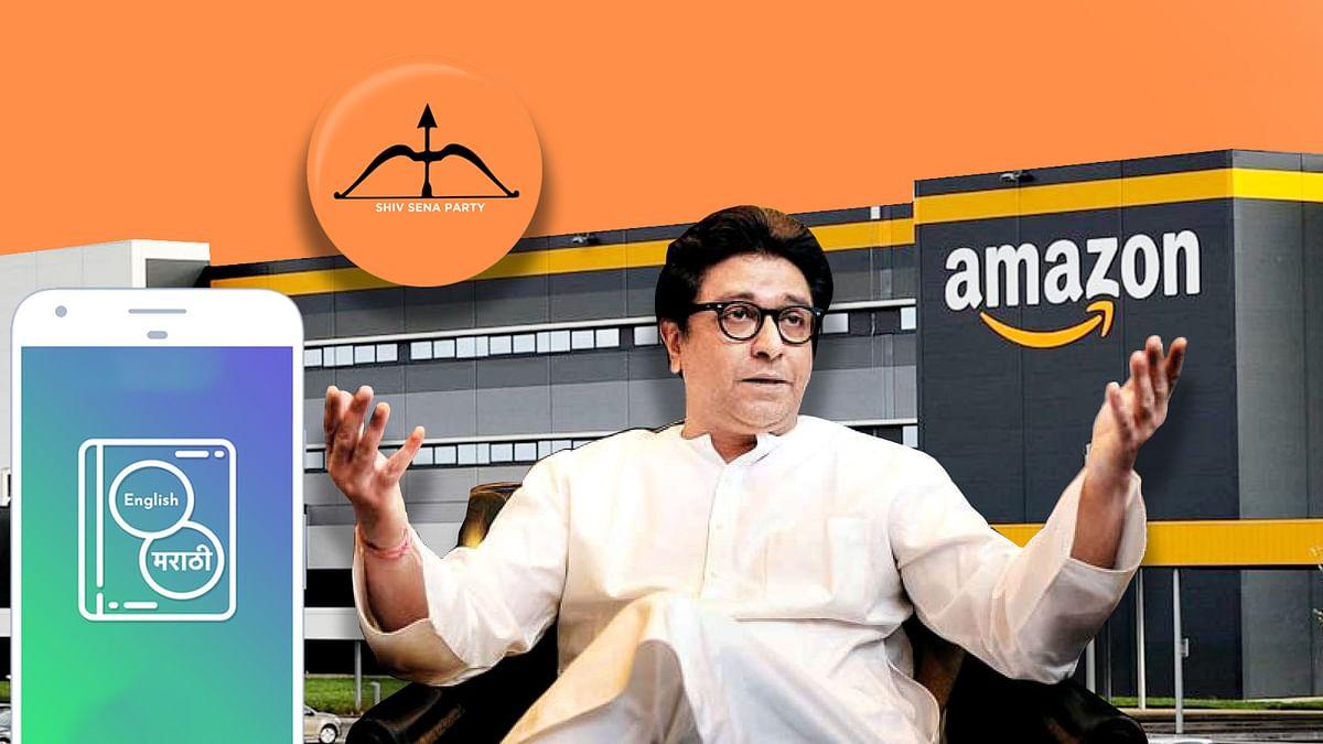 MNS और Amazon इंडिया की बैठक, जल्द शामिल होगी मराठी भाषा