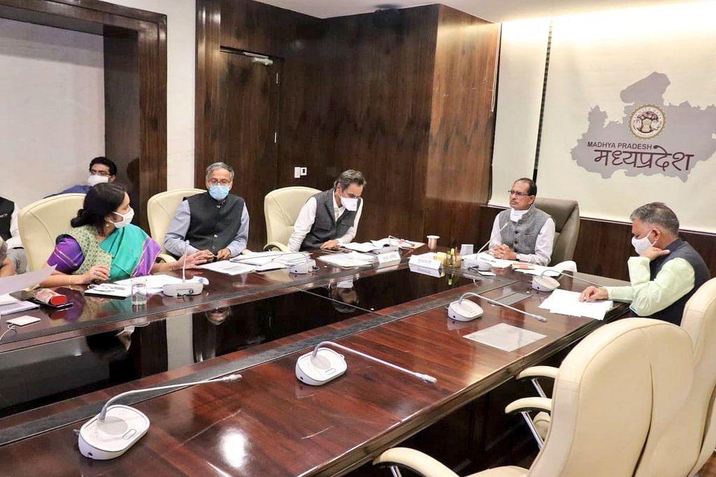 भोपाल : प्रदेश में 01 अप्रैल 2021 से प्रारंभ होगा नवीन शैक्षणिक सत्र