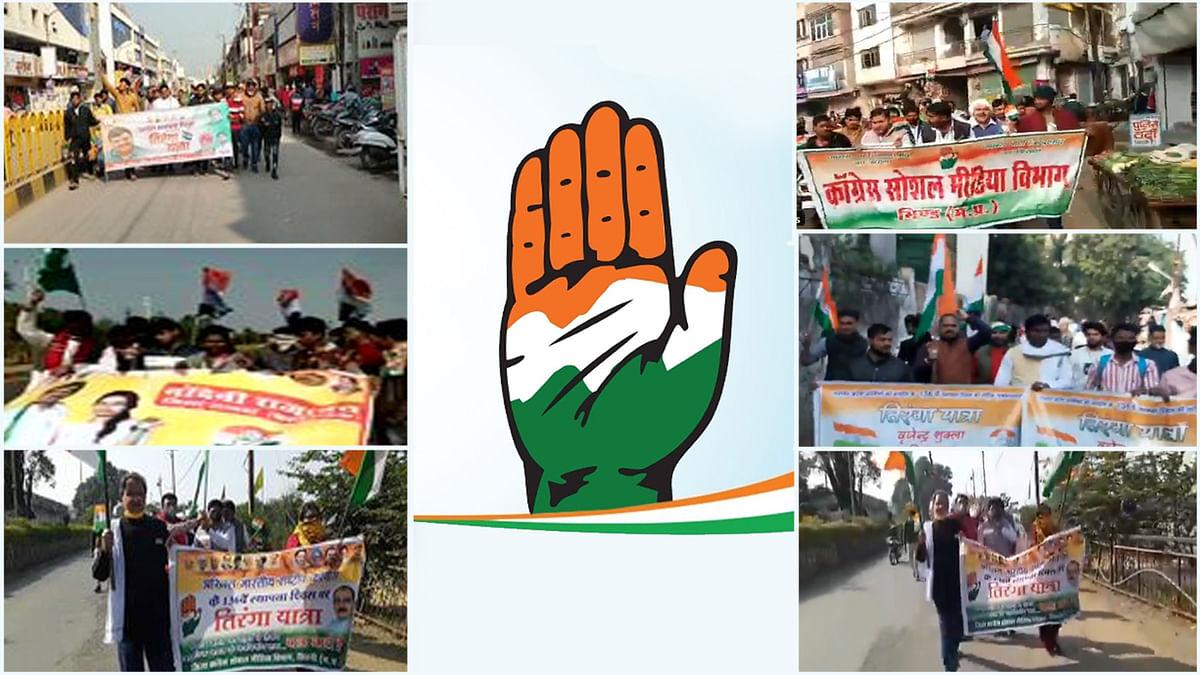 MP: कई जिलों में कांग्रेस कार्यकर्ताओं ने निकाली तिरंगा रैली, दिया ये संदेश
