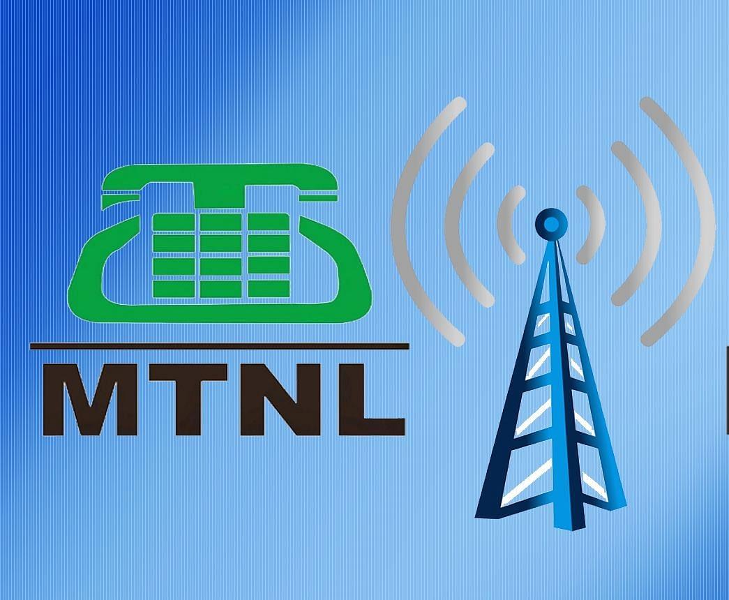 MTNL सॉवरेन गारंटी बांड से पूंजी जुटाने के लिए लेगी शेयरधारकों से मंजूरी