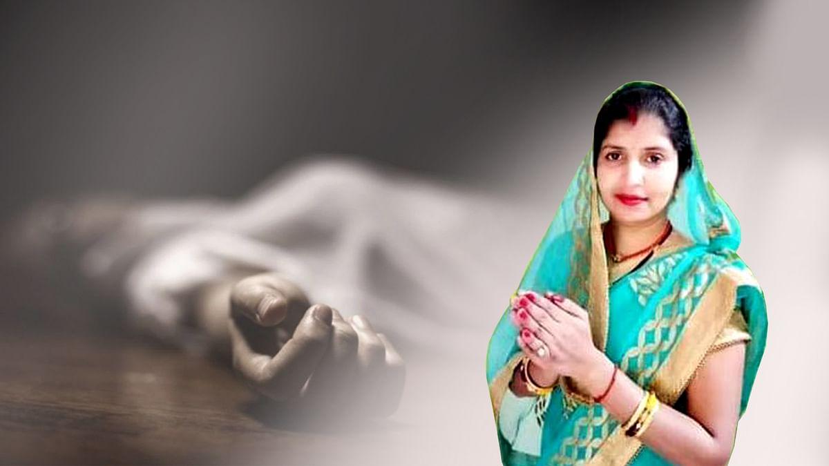चुनाव से पहले चुनी मौत : पार्षद का चुनाव लड़ने वाली महिला ने लगाई फांसी