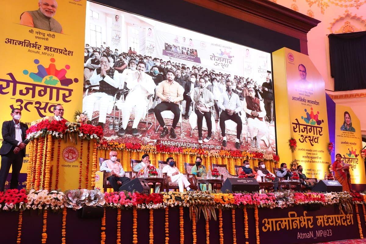 'आत्मनिर्भर मध्यप्रदेश' में हमारा पहला फोकस रोजगार है- सीएम शिवराज सिंह