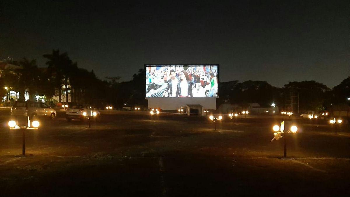 भोपाल में शुरू MP का पहला ड्राइव इन सिनेमा, कार में बैठकर लें थियेटर का मजा
