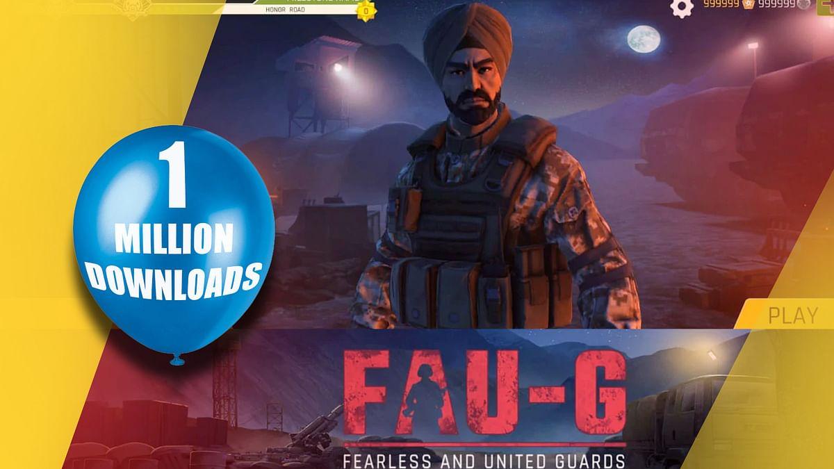 लांच होने के 24 घंटे में FAU-G गेम ने बटोरे 10 लाख से ज्यादा खिलाड़ी