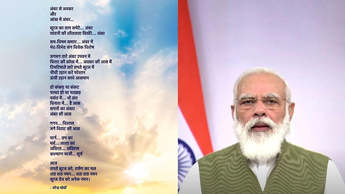 PM मोदी ने गुजराती कविता का हिंदी अनुवाद किया शेयर, 4 भाषाओं में दी थी बधाई