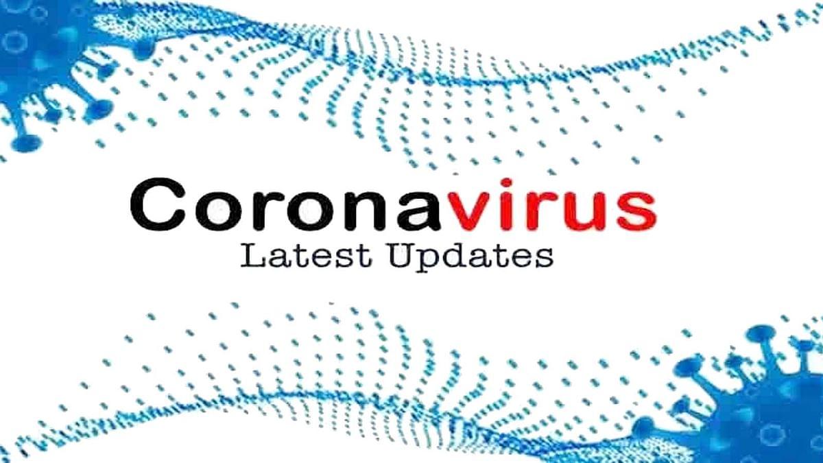 भारत में महामारी कोरोना से संक्रमित पिछले 24 घंटे के नए मरीजों का आंकड़ा