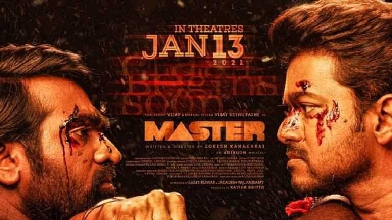 रिलीज होने के कुछ ही समय बाद ऑनलाइन लीक हुई विजय की फिल्म 'मास्टर'