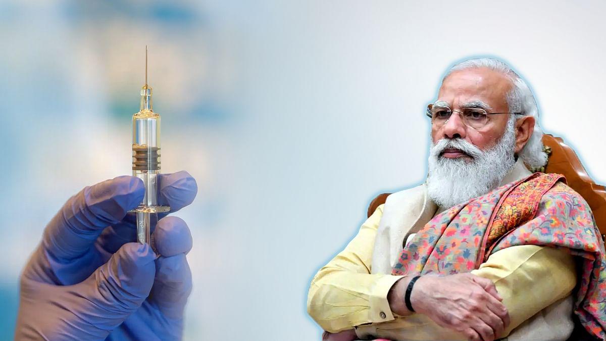 भरोसा दिलाने हेतु दूसरे चरण में PM मोदी और मुख्यमंत्री लगवाएंगे वैक्सीन