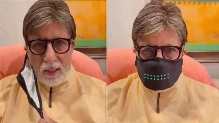 अमिताभ बच्चन ने पहना लाइट वाला मास्क, शेयर किया वीडियो