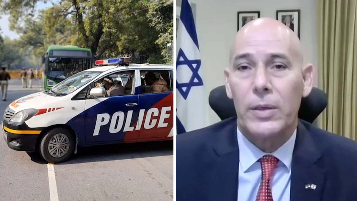 इजरायल दूतावास धमाके की हलचल इजराइल तक पहुंची- इजरायली दूतावास का आया बयान