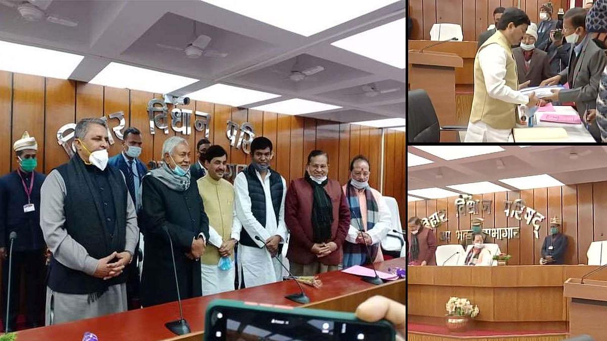 बिहार: विधान परिषद के लिए निर्वाचित हुए शाहनवाज और मुकेश ने ली शपथ