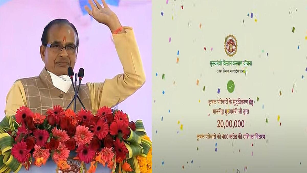 CM ने सिंगल क्लिक के माध्यम से किसानों के खातों में ट्रांसफर किए 400 करोड़