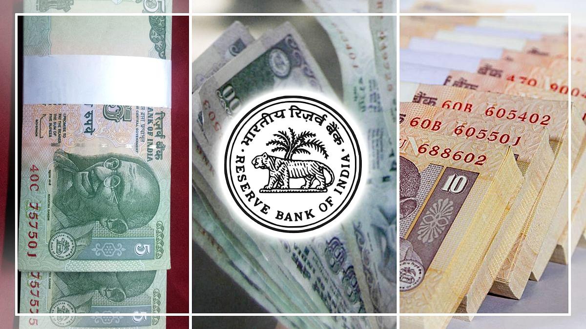 5, 10 और 100 रुपए के पुराने नोट बंद होने वाली खबर पर RBI ने दिया स्पष्टीकरण