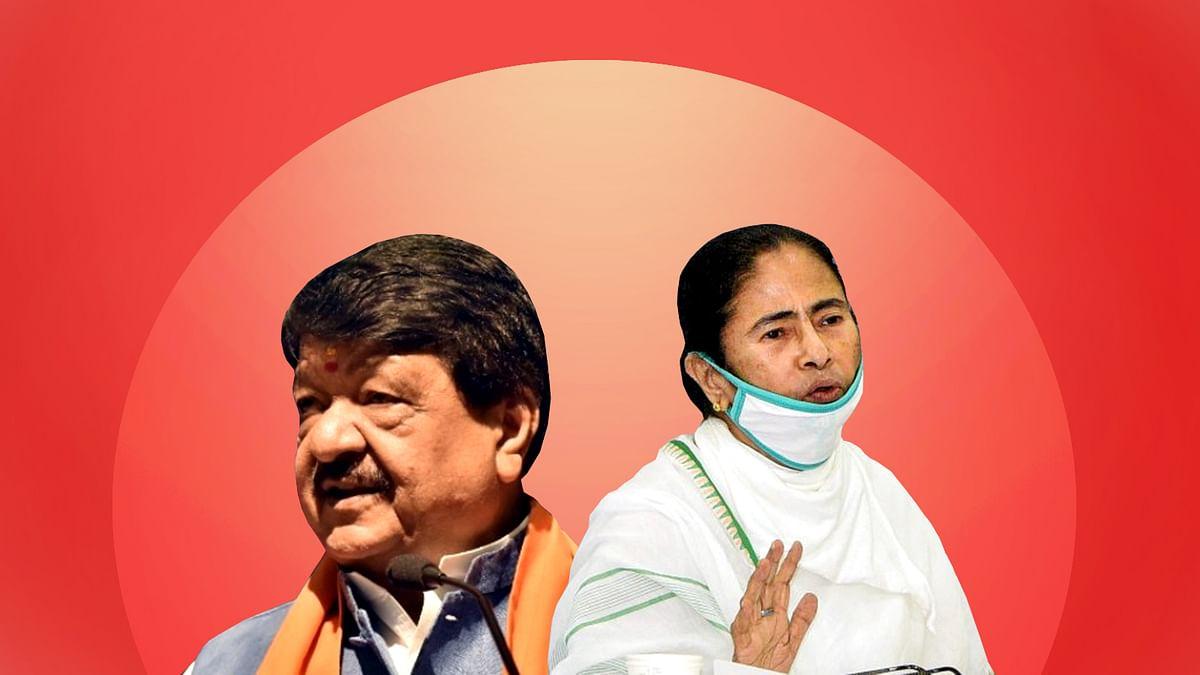 बीजेपी नेता कैलाश विजयवर्गीय ने सीएम ममता बनर्जी पर कसा तंज, कही ये बात