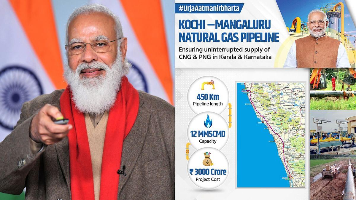 PM मोदी ने बताए कोच्चि-मंगलुरु प्राकृतिक गैस पाइपलाइन के 10 फायदे