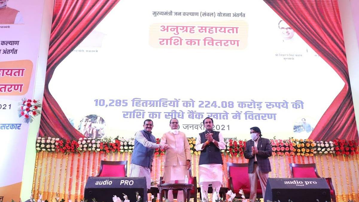 CM ने संबल योजना के हितग्राहियों के खातों में ट्रांसफर की 224 करोड़ की राशि