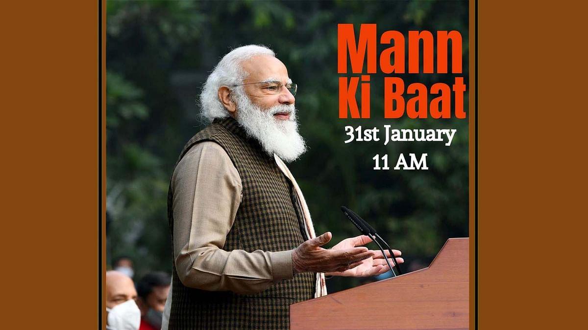 नए साल 2021 की पहली मन की बात- PM मोदी ने बताया सबसे अच्छा क्या लगता है