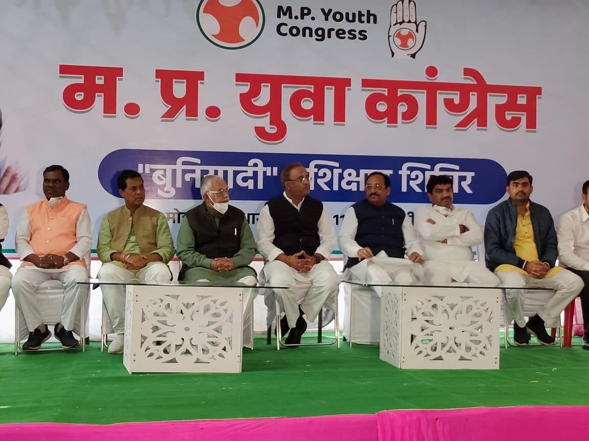 धार : अत्याचार और भ्रष्टचार के खिलाफ युवाओं को एकजुट करे, युवक कांग्रेस