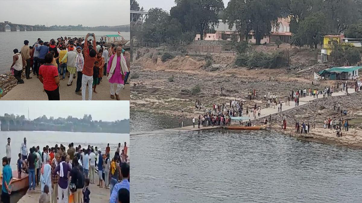 MP में फिर एक हादसा: नर्मदा नदी में पलटी नाव, कई लोगों को सुरक्षित निकाला
