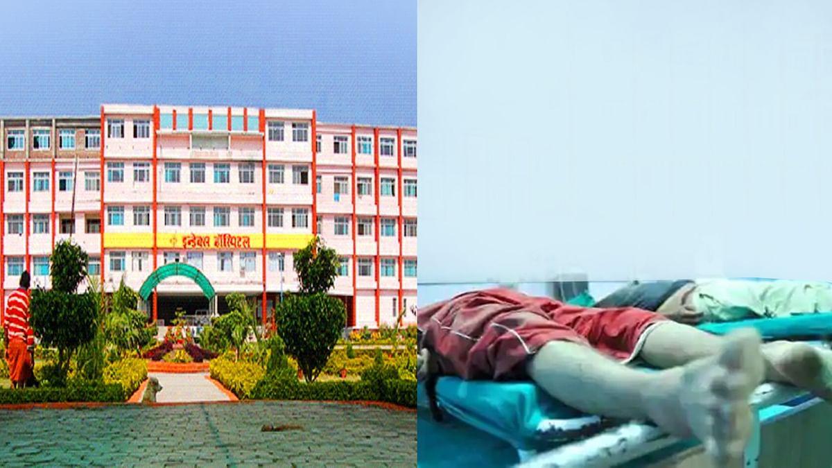 इंदौर: कॉलेज के छात्र की ऊंचाई से गिरने से मौत, कारणों का खुलासा नहीं