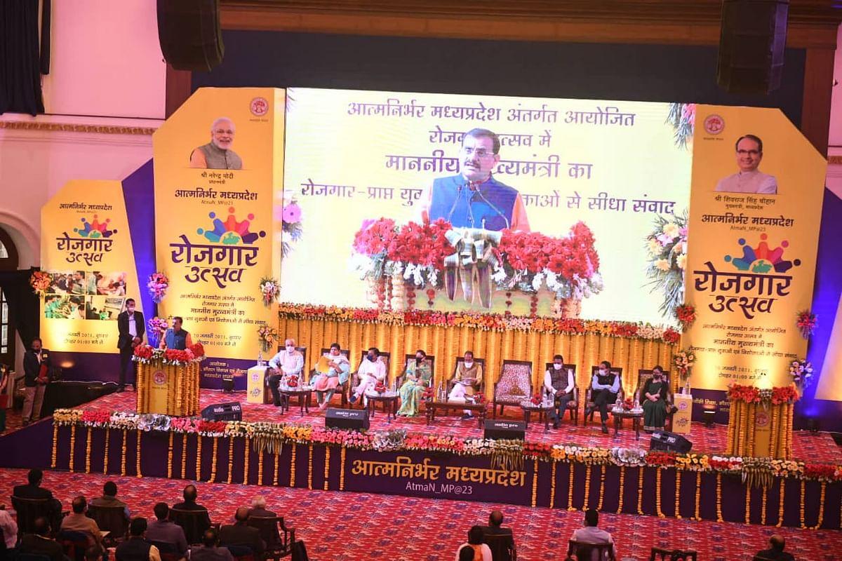रोजगार के लिए भाजपा सरकार कई अभिनव प्रयास कर रही है- वीडी शर्मा