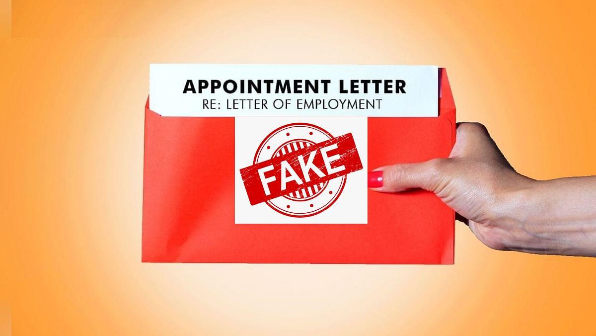 ग्वालियर : निगम में नौकरी लगवाने 45 हजार वसूले, दिया फर्जी नियुक्ति पत्र