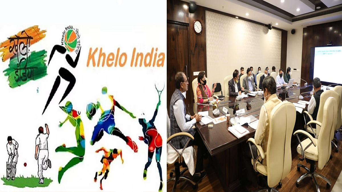 भोपाल में होगा 'खेलो इंडिया गेम्स' का आयोजन, केंद्र ने दी सैद्धांतिक सहमति