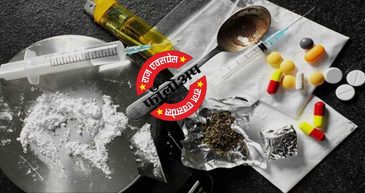 इंदौर : ड्रग तस्करों के कान्टेक्ट तलाशने में जुटी पुलिस