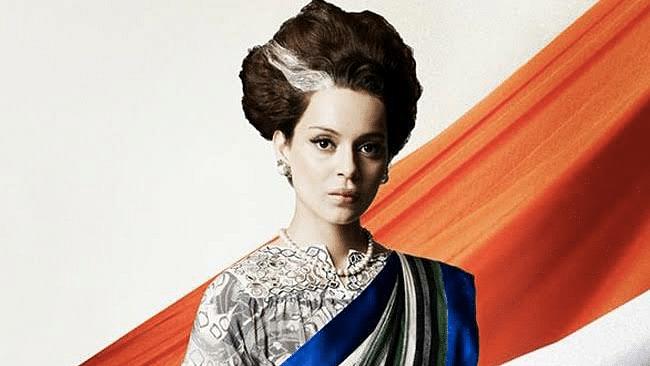 इंदिरा गांधी का किरदार निभाएंगी कंगना रनौत, एक्ट्रेस ने  खुद किया खुलासा