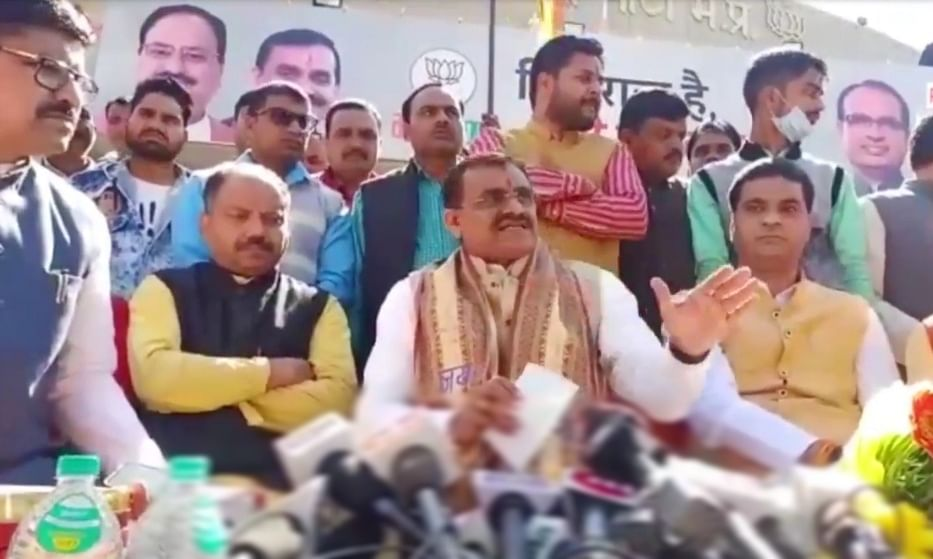 भाजपा प्रदेश अध्यक्ष शर्मा ने नई टीम को दिया 'आत्मनिर्भर BJP' का टारगेट