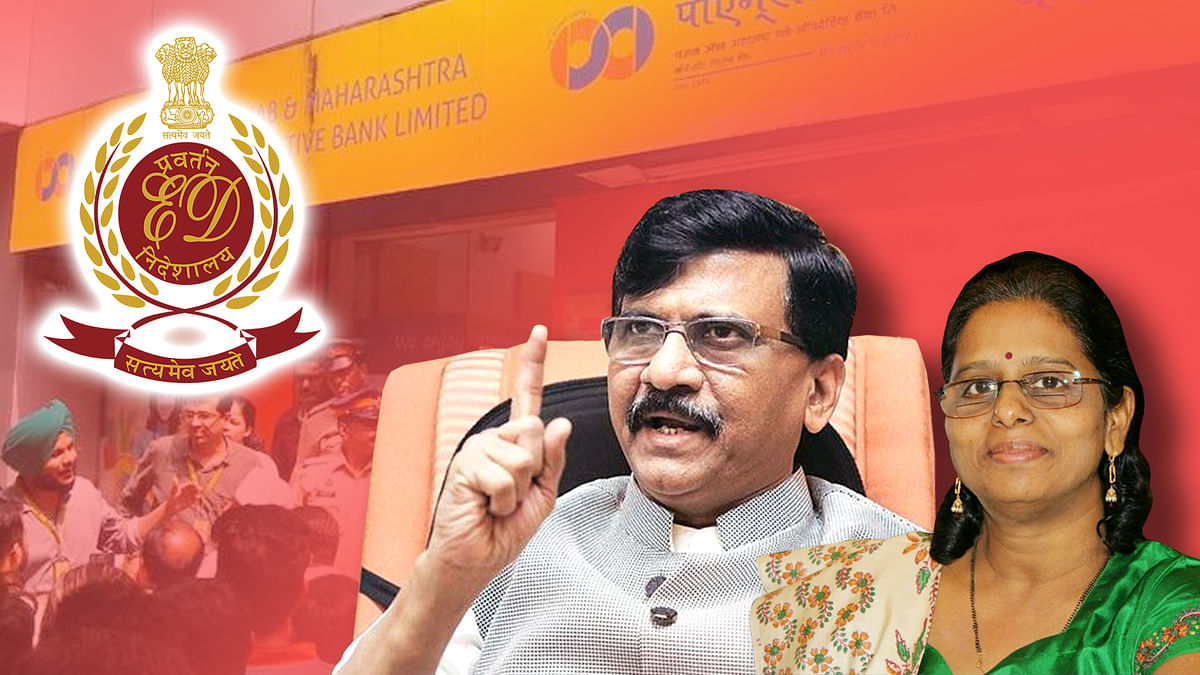 ED questioned Sanjay Raut's wife in PMC bank scam