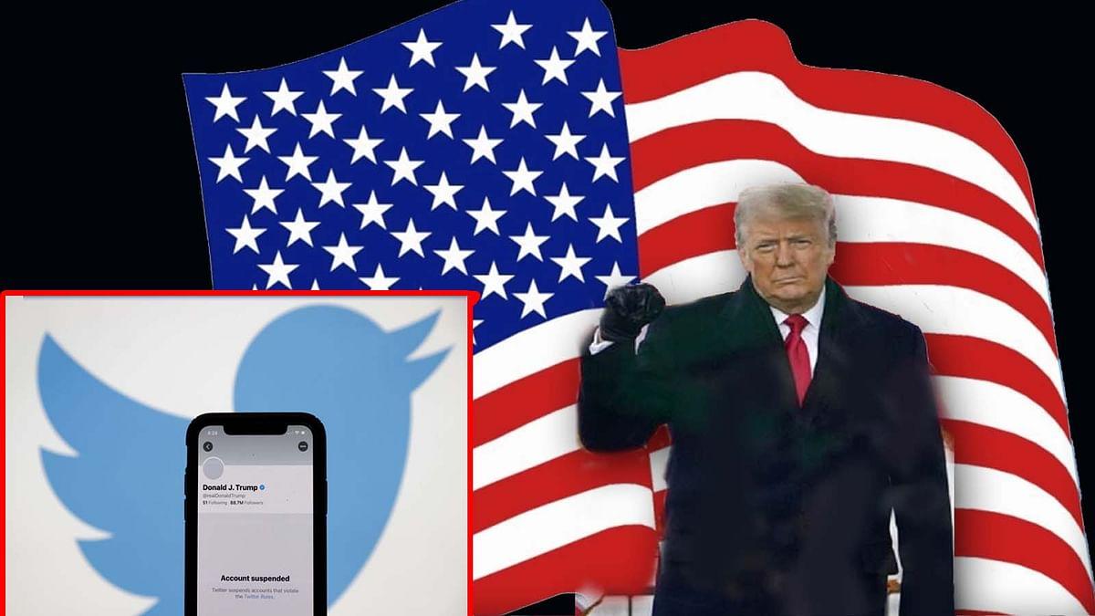 अमेरिकी राष्ट्रपति ट्रम्प पर सख्त एक्शन- ट्विटर अकाउंट परमानेंट सस्पेंड
