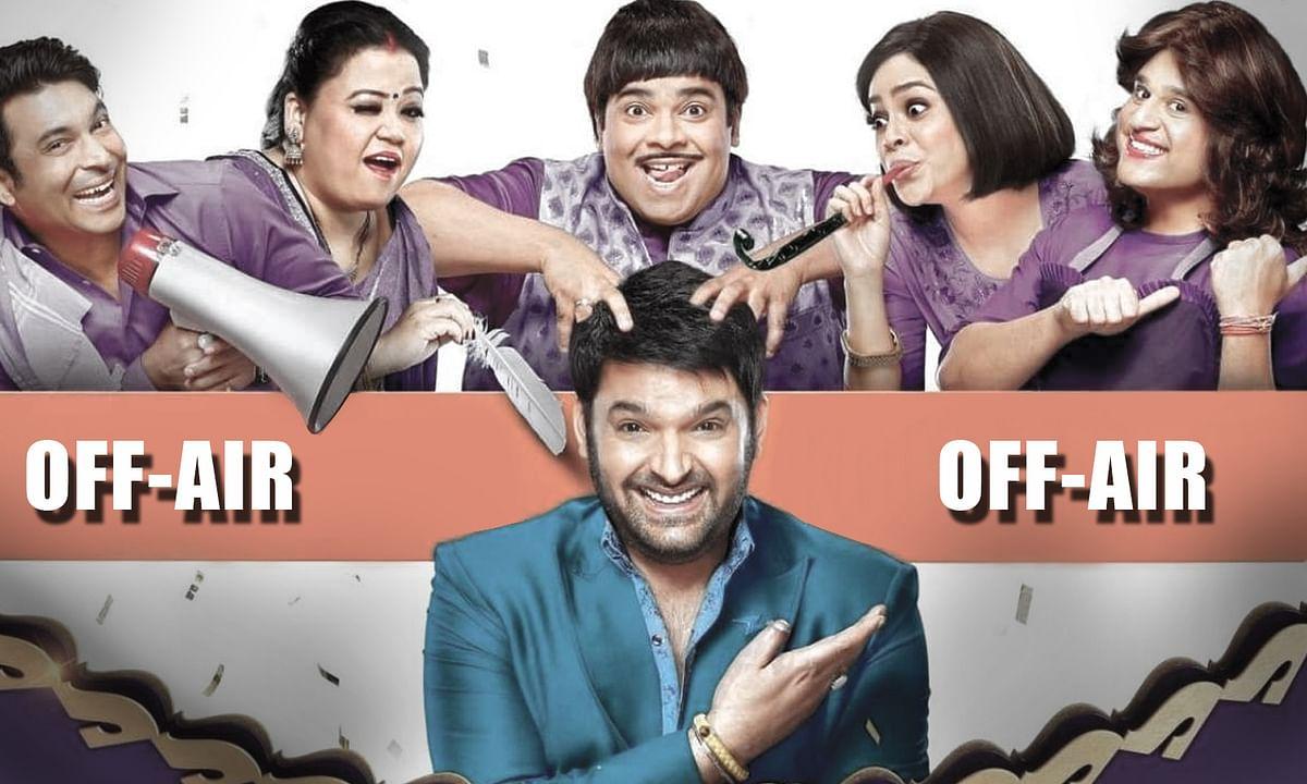 फैंस के लिए बुरी खबर, बंद होने जा रहा है The Kapil Sharma Show