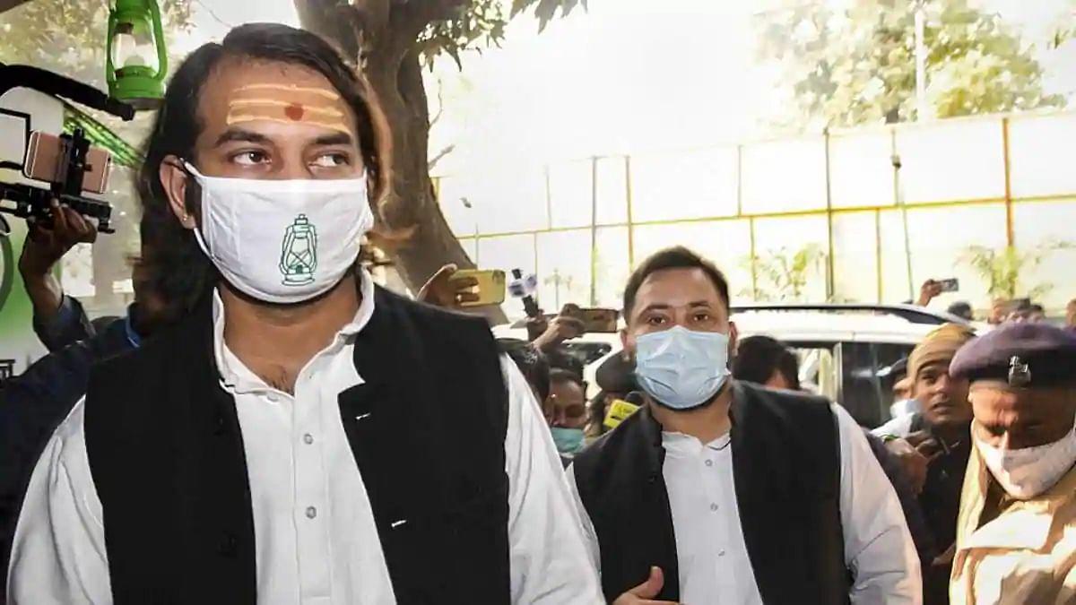 कोरोना वैक्सीन पर तेज प्रताप का बयान-पहले PM मोदी लगा ले, फिर हम लगवा लेंगे