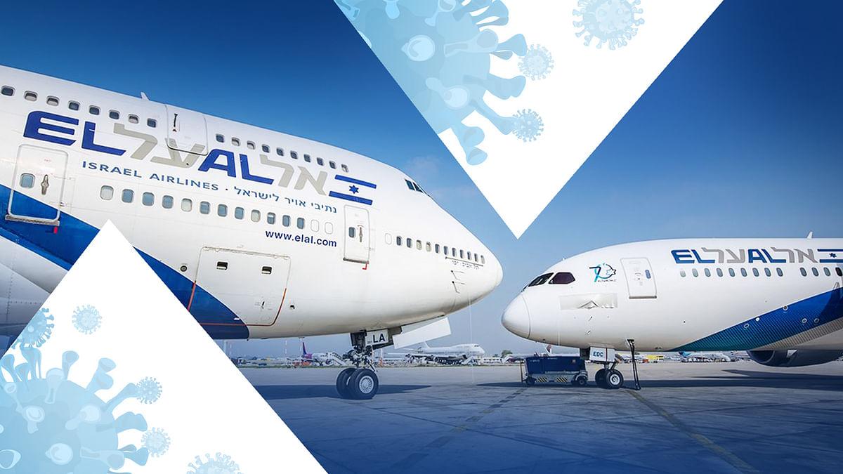 इजरायल सरकार ने लिया हवाई यात्राओं से जुड़ा अहम फैसला