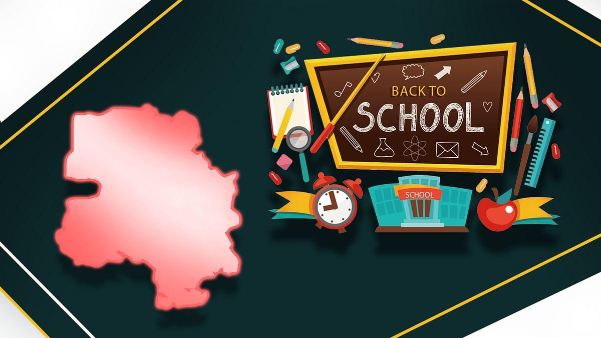 दिल्ली : इस तारीख से राज्य में खुलेंगे 10वीं और 12वीं के लिए स्कूल