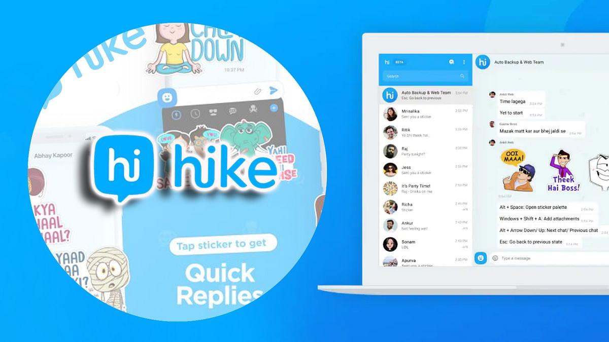 इसी महीने बंद हो जाएगा 'मेड इन इंडिया' स्टिकर चैट ऐप 'Hike'