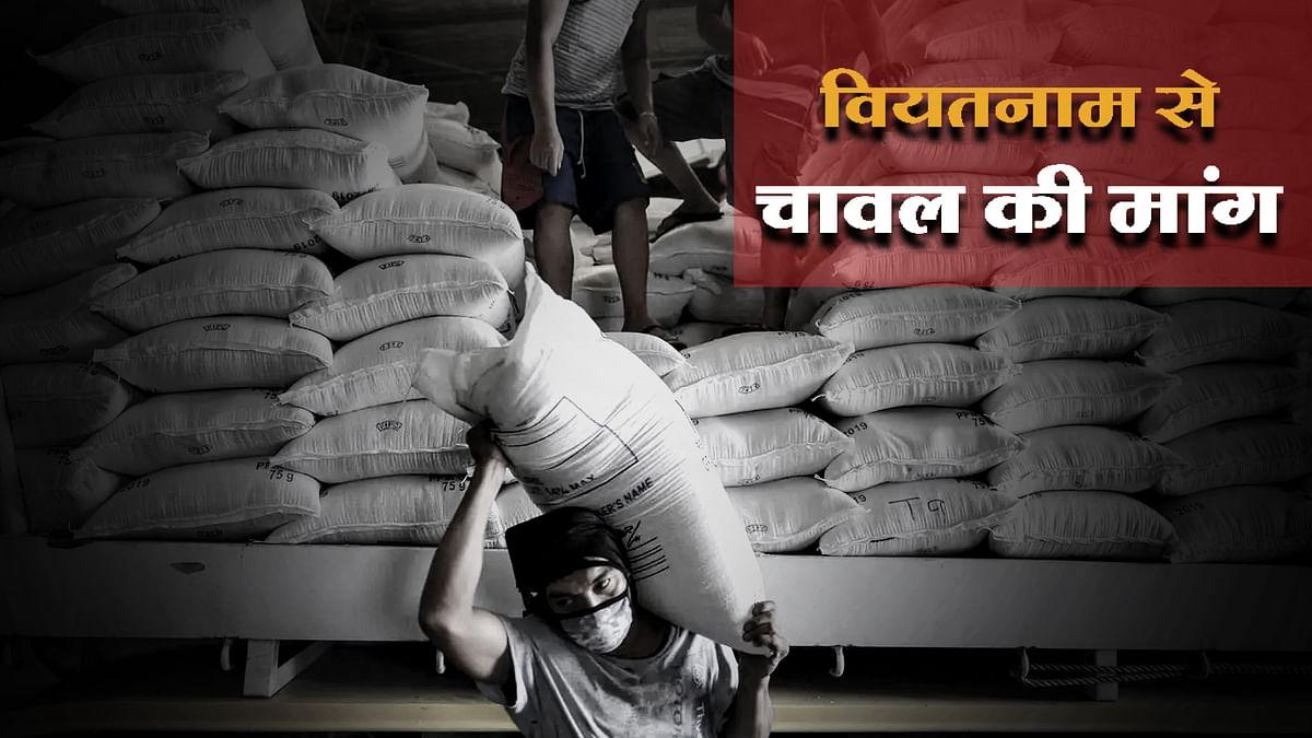 कई दशकों के बाद वियतनाम ने की भारत से चावल निर्यात की मांग