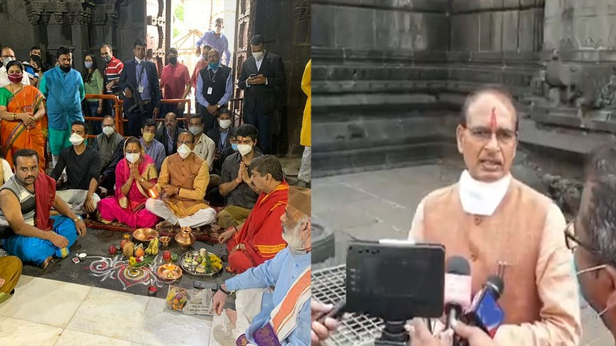 MP के सीएम शिवराज ने शिव मंदिर में की पूजा, त्र्यंबकेश्वर में कही ये बात